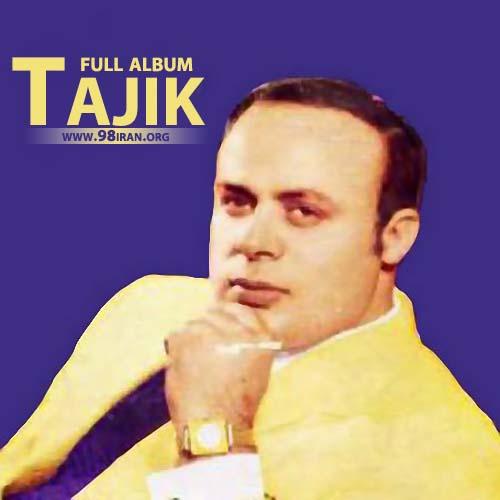 Tajik - فول آلبوم تاجیک