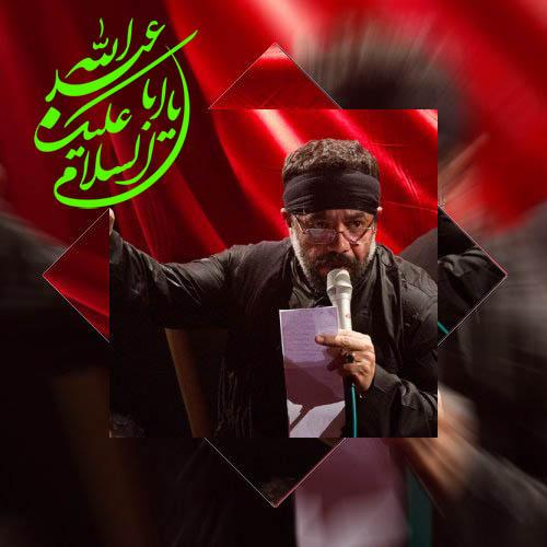 دانلود مداحی جدید محمود کریمی به نام شب هفتم محرم