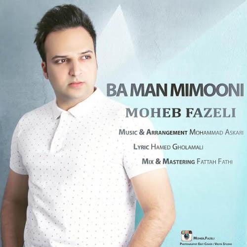 Moheb Fazeli -  To Ba Man Mimooni