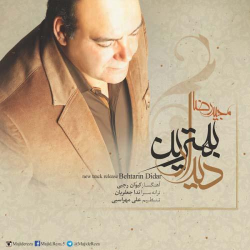 Majid Reza - Behtarin Didar