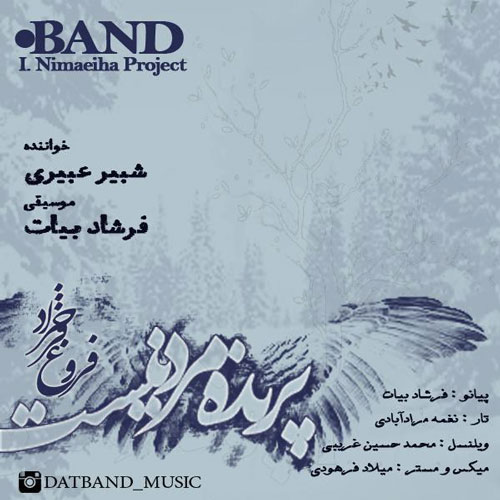 DatBand - Parandeh Mordanist