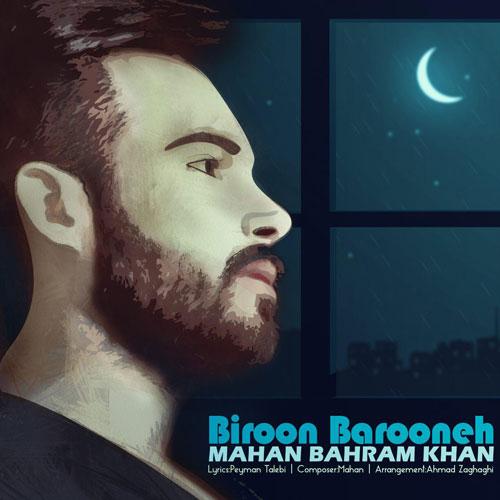 دانلود آهنگ جدید ماهان بهرام خان به نام بیرون بارونه
