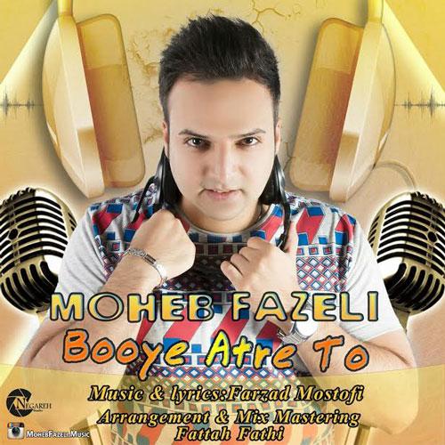Moheb Fazeli - Booye Atre To
