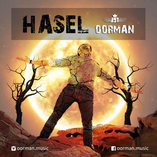 Oorman - Hasel
