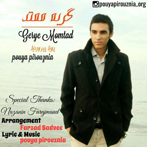 Pouya Pirouznia - Gerye Momtad