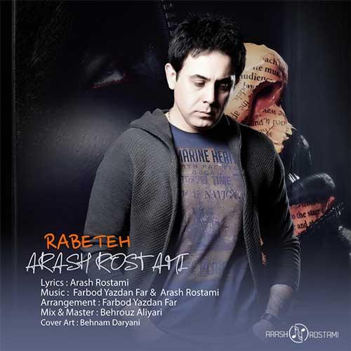 Arash Rostami Rabeteh - دانلود آهنگ جدید آرش رستمی به نام رابطه