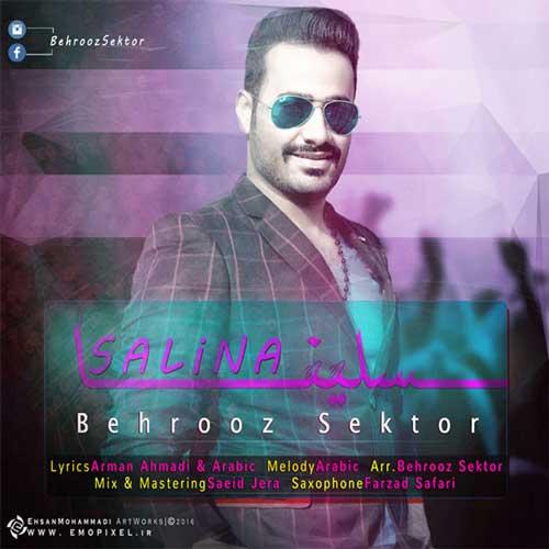 Behrooz Sektor Salina - دانلود آهنگ جدید بهروز سکتور به نام سلینا