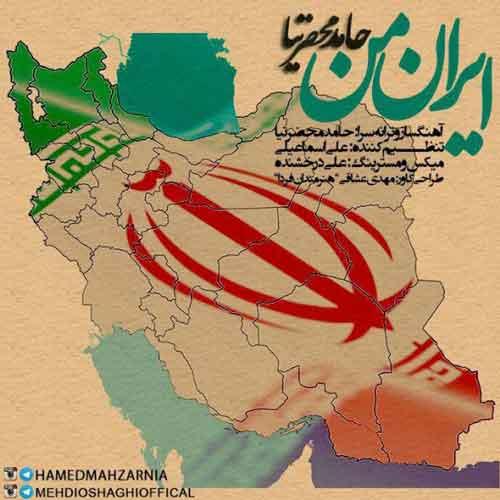 Hamed Mahzarnia - Irane Man