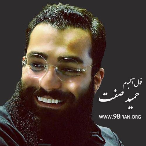 Hamid Sefat –
