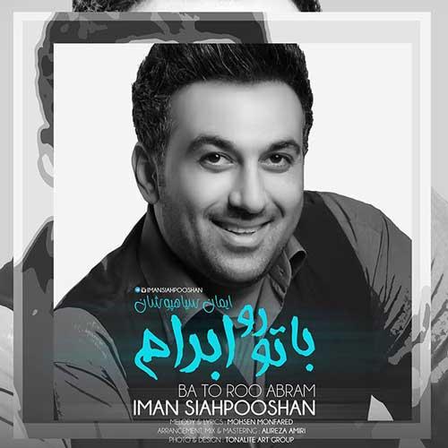Iman Siahpooshan - Ba To Roo Abram