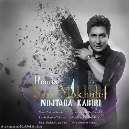 Mojtaba Kabiri - Remix Saze Mokhalef