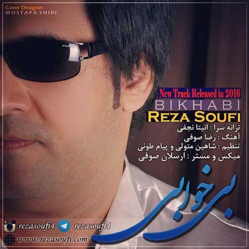 Reza Soufi BiKhabi - دانلود آهنگ جدید رضا صوفی به نام بی خوابی