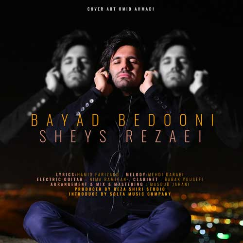 Sheys Rezaei - Bayad Bedooni