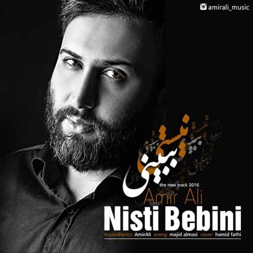Amir Ali - Nisti Bebini