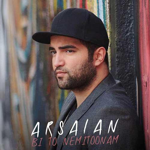 Arsalan - Bi To Nemitoonam