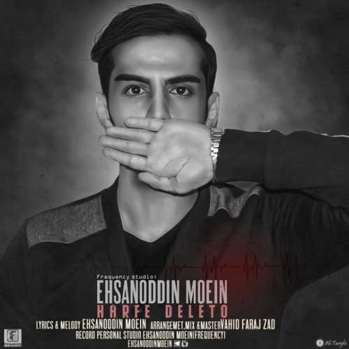 Ehsanoddin Moein Harfe Deleto - دانلود آهنگ جدید احسان الدین معین به نام حرف دلتو