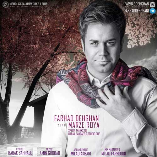 Farhad Dehghan - Marze Roya
