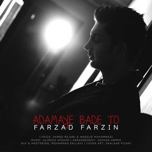 Farzad Farzin - Adamaye Bade To