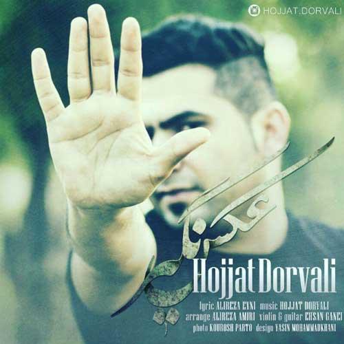 Hojjat Dorvali - Ax Nagir