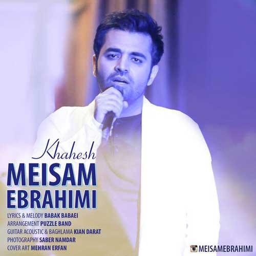 Meisam Ebrahimi - Khahesh