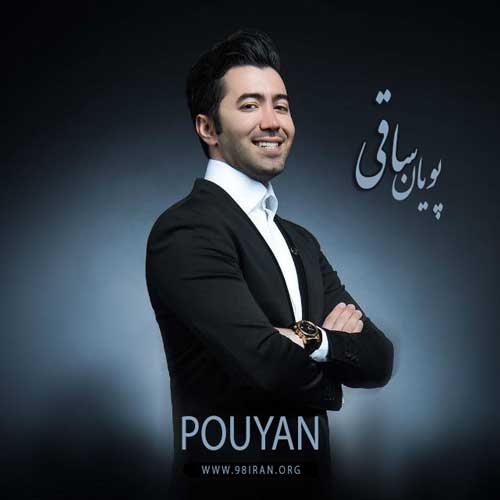 Pouyan - Saghi
