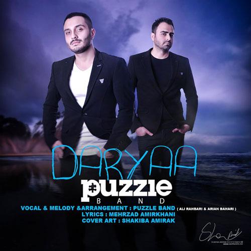 Puzzle Band Daryaa - دانلود آهنگ جدید پازل باند به نام دریا