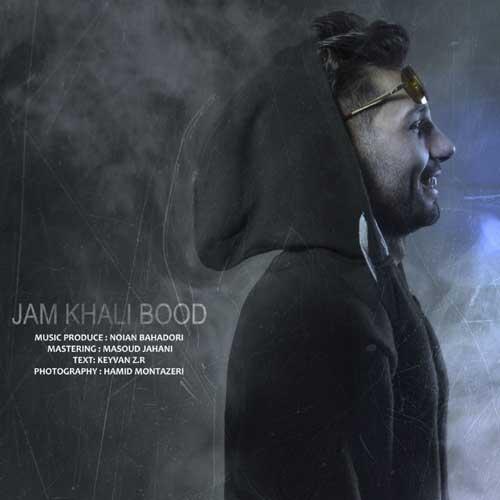 Yaser Binam – Jam Khali Bood