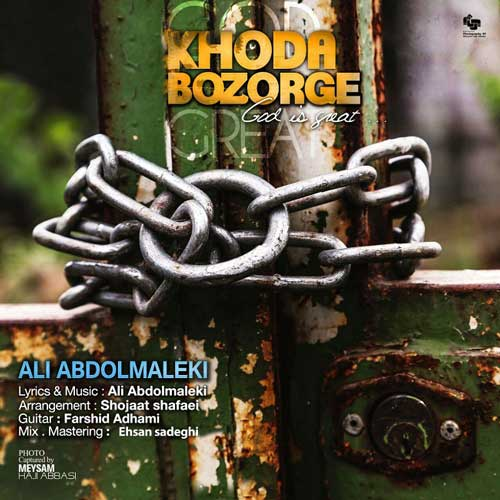 Ali Abdolmaleki - Khoda Bozorge