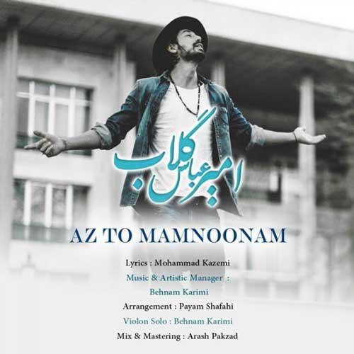 Amir Abbas Golab - Az To Mamnonam