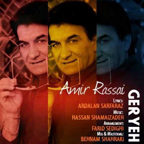 Amir Rasaei -  Geryeh