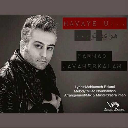 Farhad Javaherkalam - Havaye To