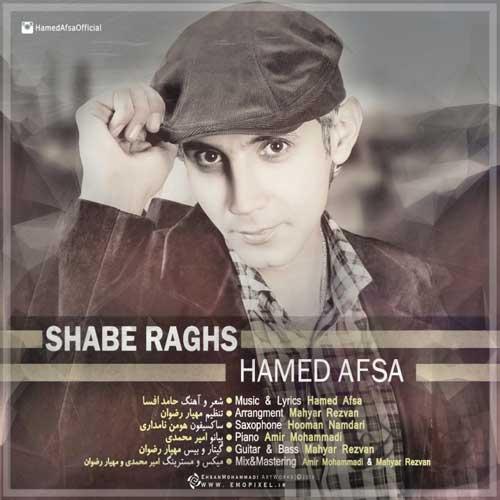 Hamed Afsa – Shabe Raghs