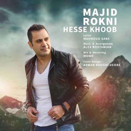 Majid Rokni - Hesse Khoob