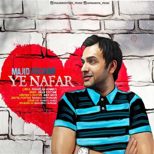 Majid Rostami – Ye Nafar