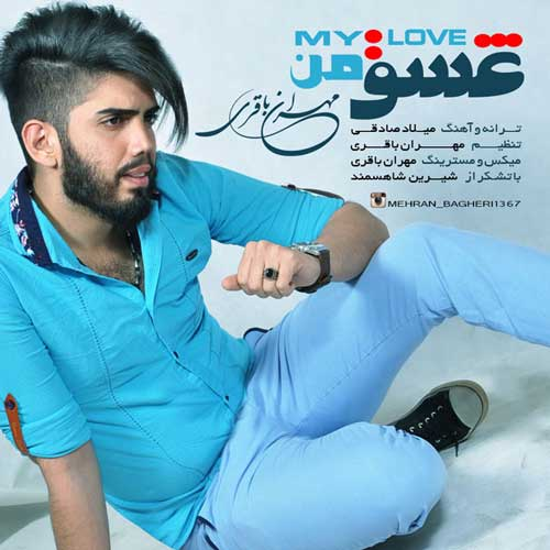 Mehran Bagheri - Eshghe Man