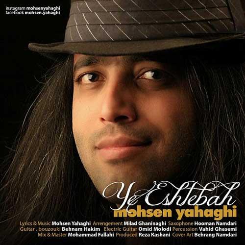 Mohsen Yahaghi – Ye Eshtebah