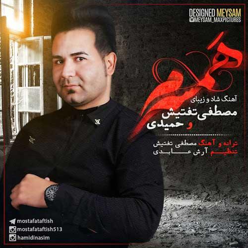 Mostafa Taftish - Hamsaram (Ft Nasim)