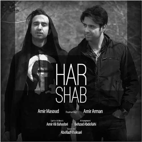 Amir Masoud Ft Amir Hossein Arman -  Har Shab