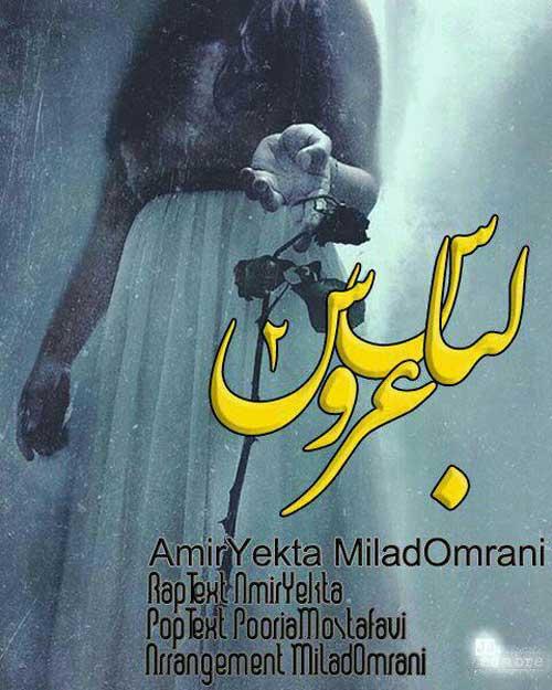 Amir Yekta FT Milad Omrani Lebas Aroos2 - Amir Yekta FT Milad Omrani - Lebas Aroos2