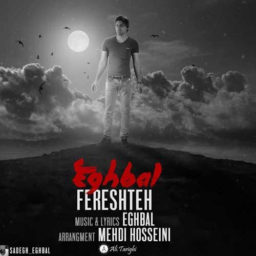Eghbal - Fereshte