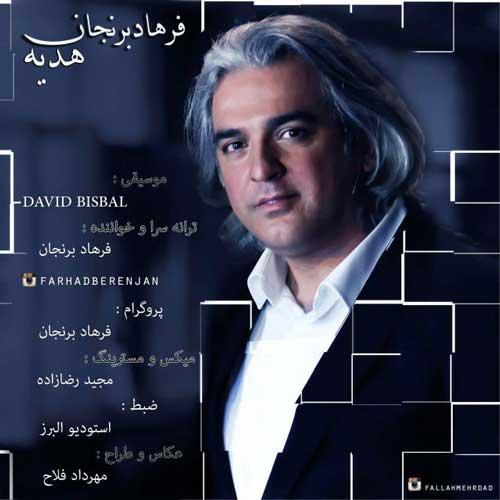 Farhad Berenjan - Hedyeh