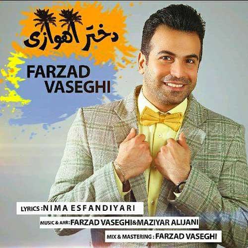 Farzad Vaseghi - Dokhtare Ahvazi