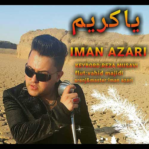 Iman Azari -  Ya Karim