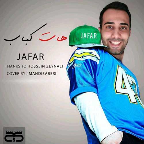 Jafar Hot Kabab - Jafar - Hot Kabab