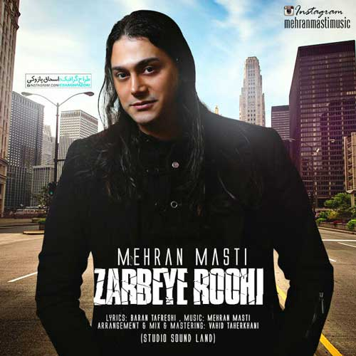 Mehran Masti - Zarbeye Roohi