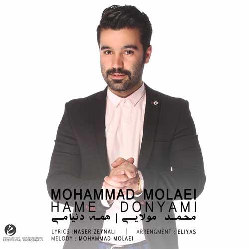 Mohammad Molaei – Hame Donyami