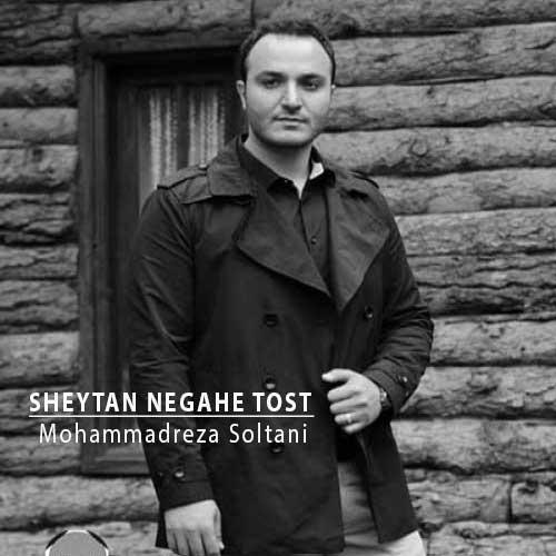 Mohammadreza Soltani - Sheytan Negahe Tost