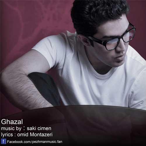 Pezhman Moghadam -  Ghazal