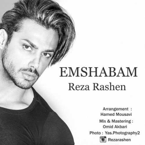 Reza Rashen – Emshabam