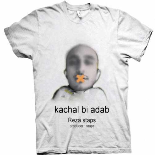 Reza Staps - Kachal Bi Adab
